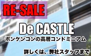 decastle